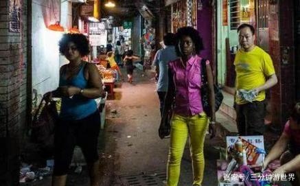 中国定居非洲黑人最多的城市,由于黑人流量众多,当地人非常苦恼