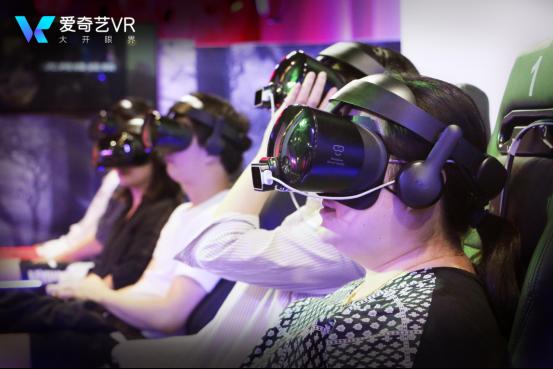 《嘟当曼VR奇遇记》上线 爱奇艺VR创造商业化路径更多可能性