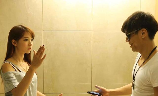 机器人妻子 日本研发成果,皮肤逼真又有体温,无奈这件事不会图片
