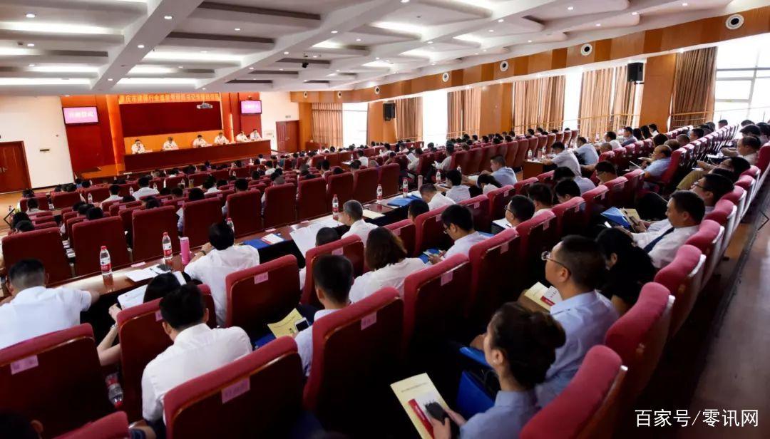 重庆市律师行业党组织书记培训实现全员覆盖
