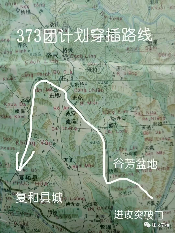 谷芳初战失利,373团饮恨败退回国