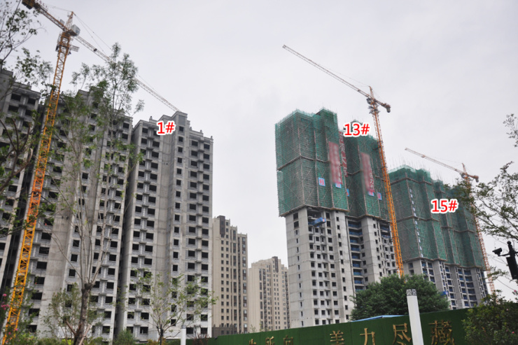 淄博高新区低密楼盘,美力城三期15#即将封顶
