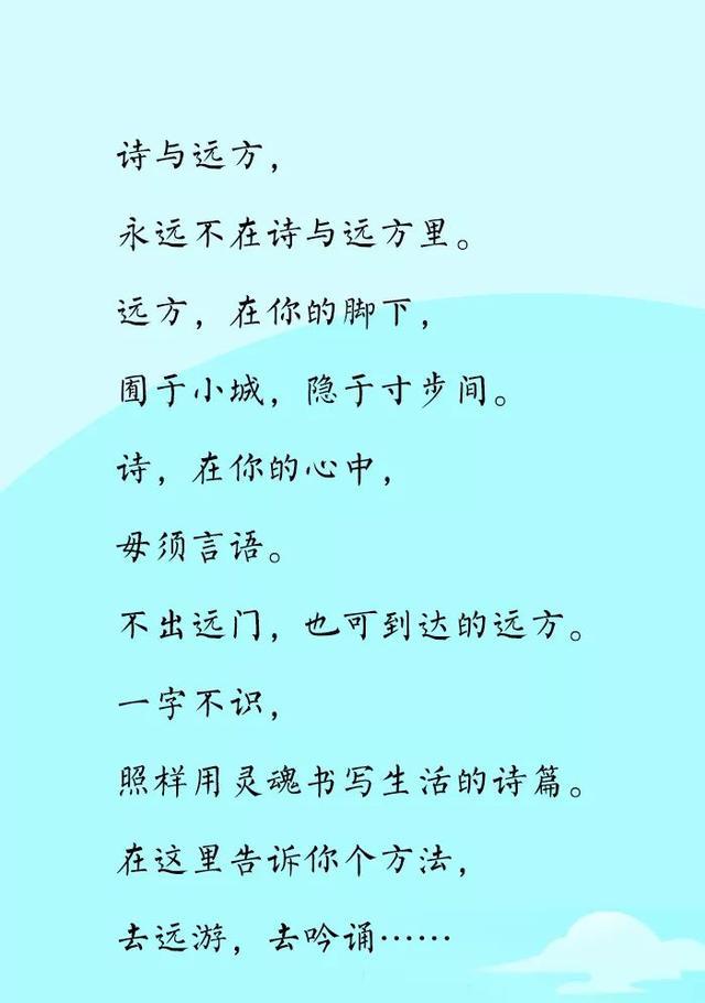 """<b>好礼相""""荐"""",吉营地产助你轻松到达诗与远方_玉林</b>"""