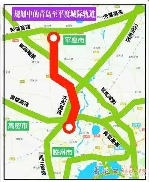 平泉北站周边规划图