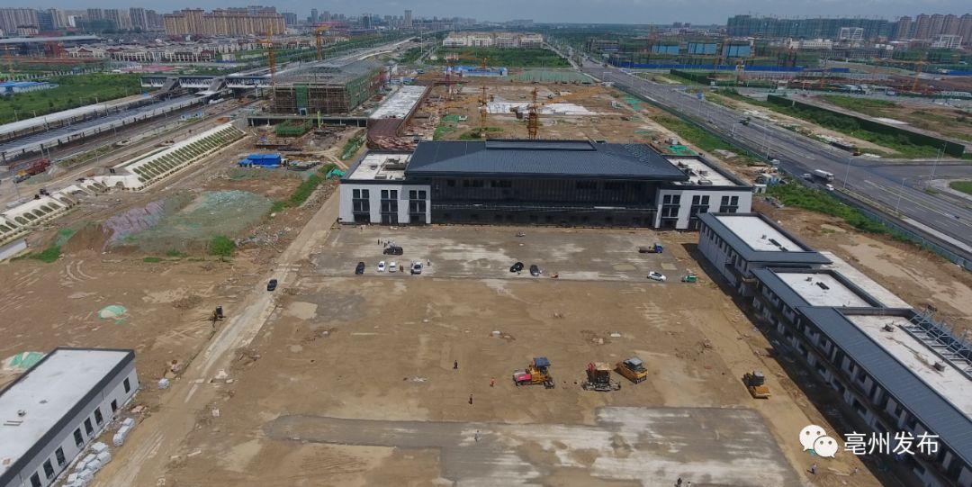 期待!亳州公路客运高铁枢纽站将于9月底完工