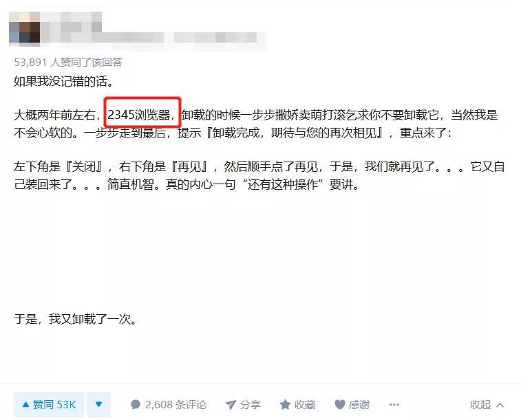 中国最流氓的互联网公司,放400亿高利贷,骗了