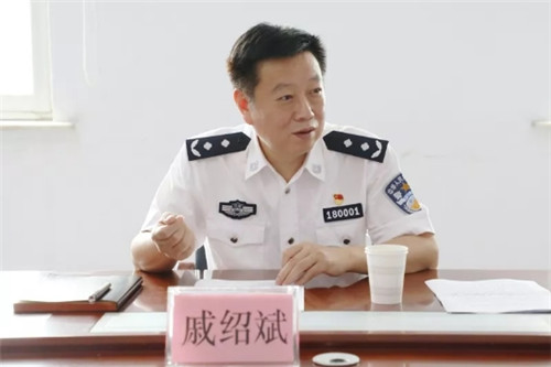 南阳市副市长戚绍斌到市局扫黑办调研指导工作