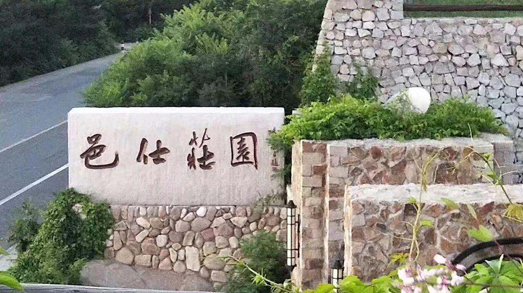 密云农业丨百年皇家葡园 中西合璧融传统之美