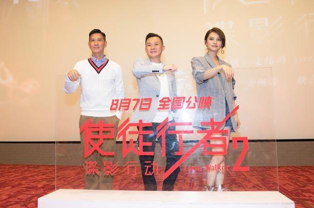 《使徒行者2》首映 张家辉曝与古天乐兄弟情升级