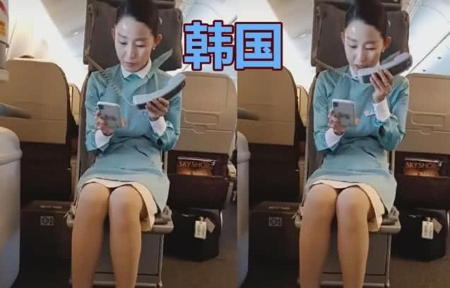 """同样是""""空姐"""",韩国VS中国,看到日本的,网友:咋有点晕机呢"""