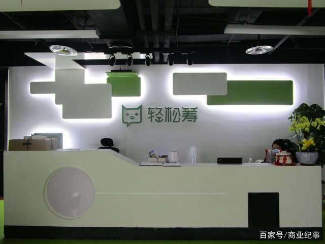 传众安保险8000万美元投资轻松筹,马云、马化腾、马明哲是大股东