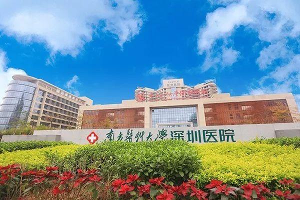 南方医科大学排名_南方医科大学