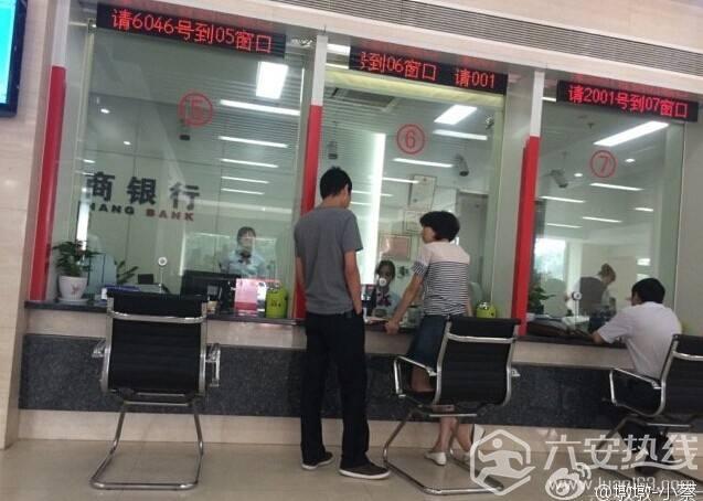 合肥徽商银行_徽商银行校园招聘考试历年真题_社会
