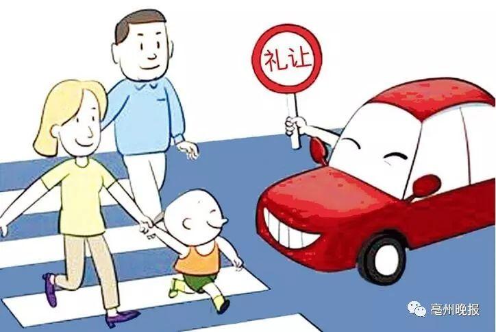 最近在亳州街头,很多司机都做了这个动作~