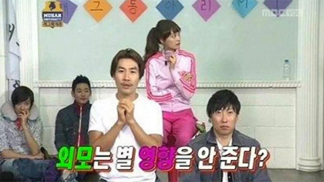 """韩女星大型""""真香现场"""":我才不喜欢长得帅的!"""