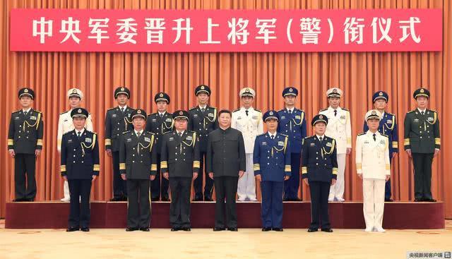 一周軍評:新時代,解放軍有新的奮鬥目標_中國