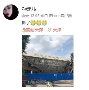 <b>天津工业大学老校区彻底没了!这些年,我们告别了多少老校区……</b>