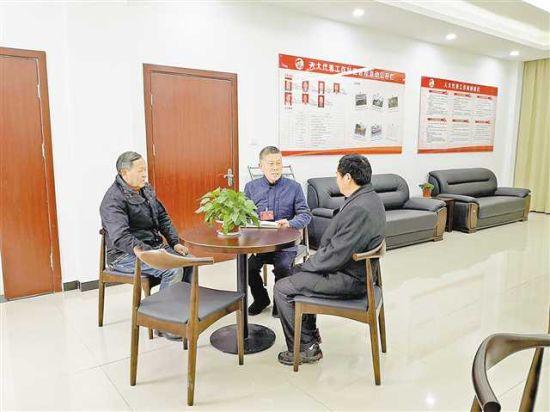 "<b>""家""中蕴含大能量——重庆代表之家的建设探索</b>"