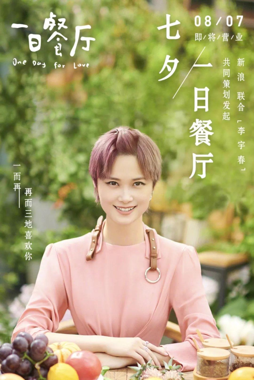 """七夕节,音乐成了""""告白神器"""""""