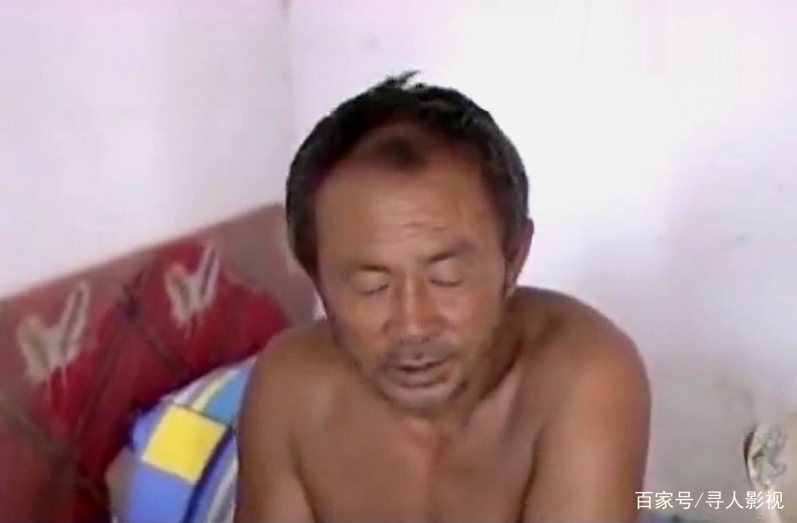 湖南流浪男子46年藏8女沦为性奴还生下12个孩子,生活如猪狗