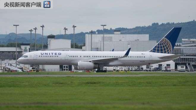2名美国联合航空公司飞行员酒精测试不达标 在苏格兰格拉斯哥机场被拘捕