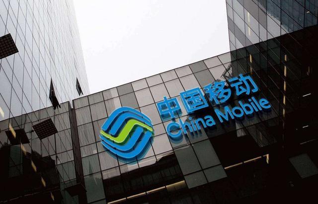 """中国移动138、139两个手机号段,为何被称为""""老板号""""?原来如此"""