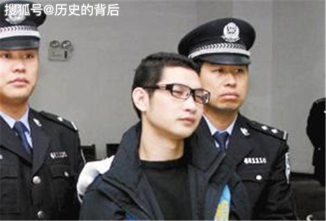 """""""官二代悍匪""""成瑞龙,3年杀害13人,被判死刑十分淡定!"""