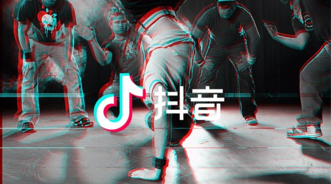 """抖音网红 不同的幕后团队 成就不同的""""网红""""艺人"""