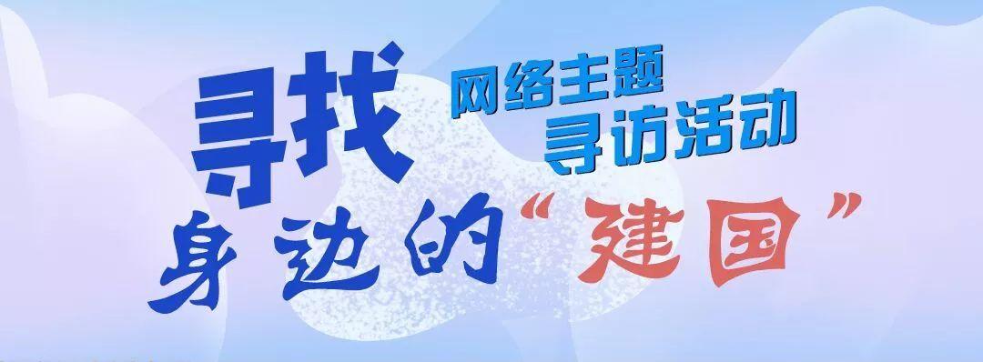 """【寻找身边的建国】平湖这位帅气的""""建国""""大叔,给上千名学子送去了温暖"""