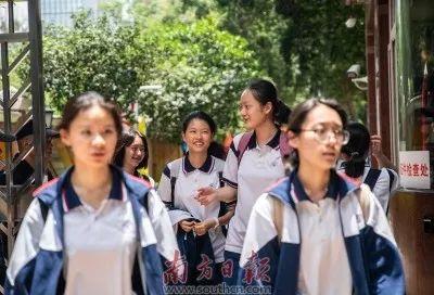 要考体育了!广东普通高中学考新增这4门考试科目……