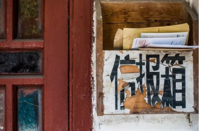 40年陪伴,邮政编码或与时代告别,你还记得从小印在脑海里的六位数字吗?