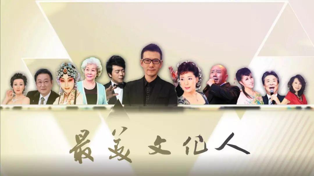 <b>8.5《最美文化人》本期嘉宾——天津歌舞剧院院长 刘桂祥</b>