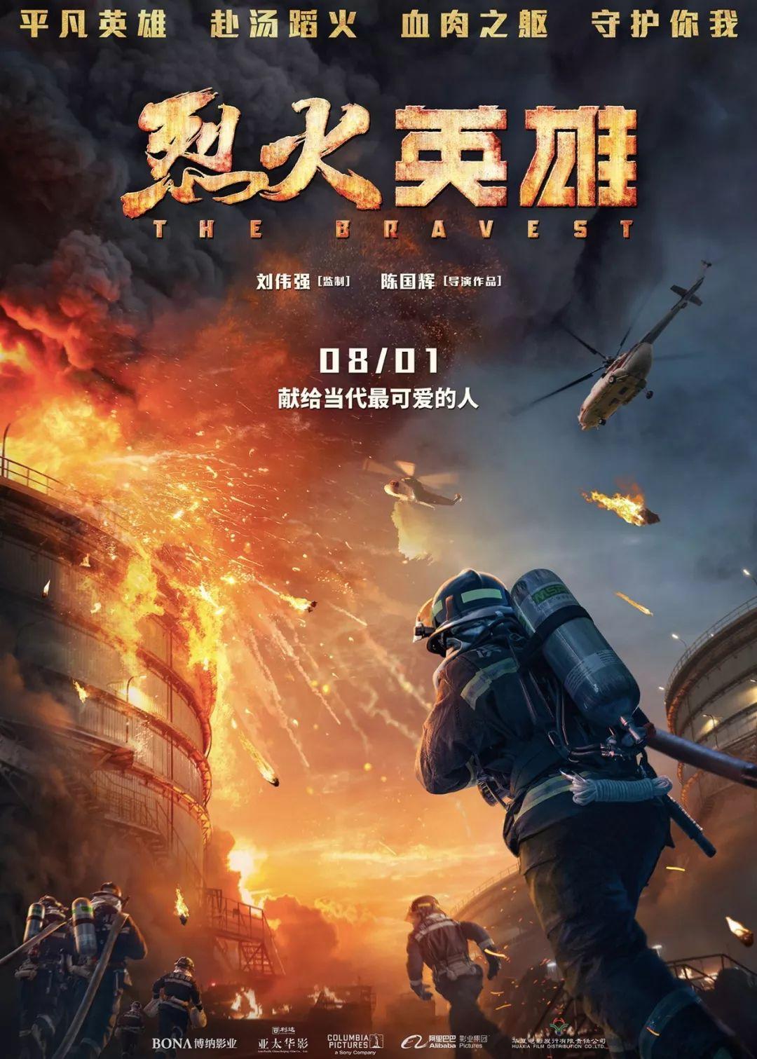 救场如救火  制造主旋律爆款的为何总是香港导演?