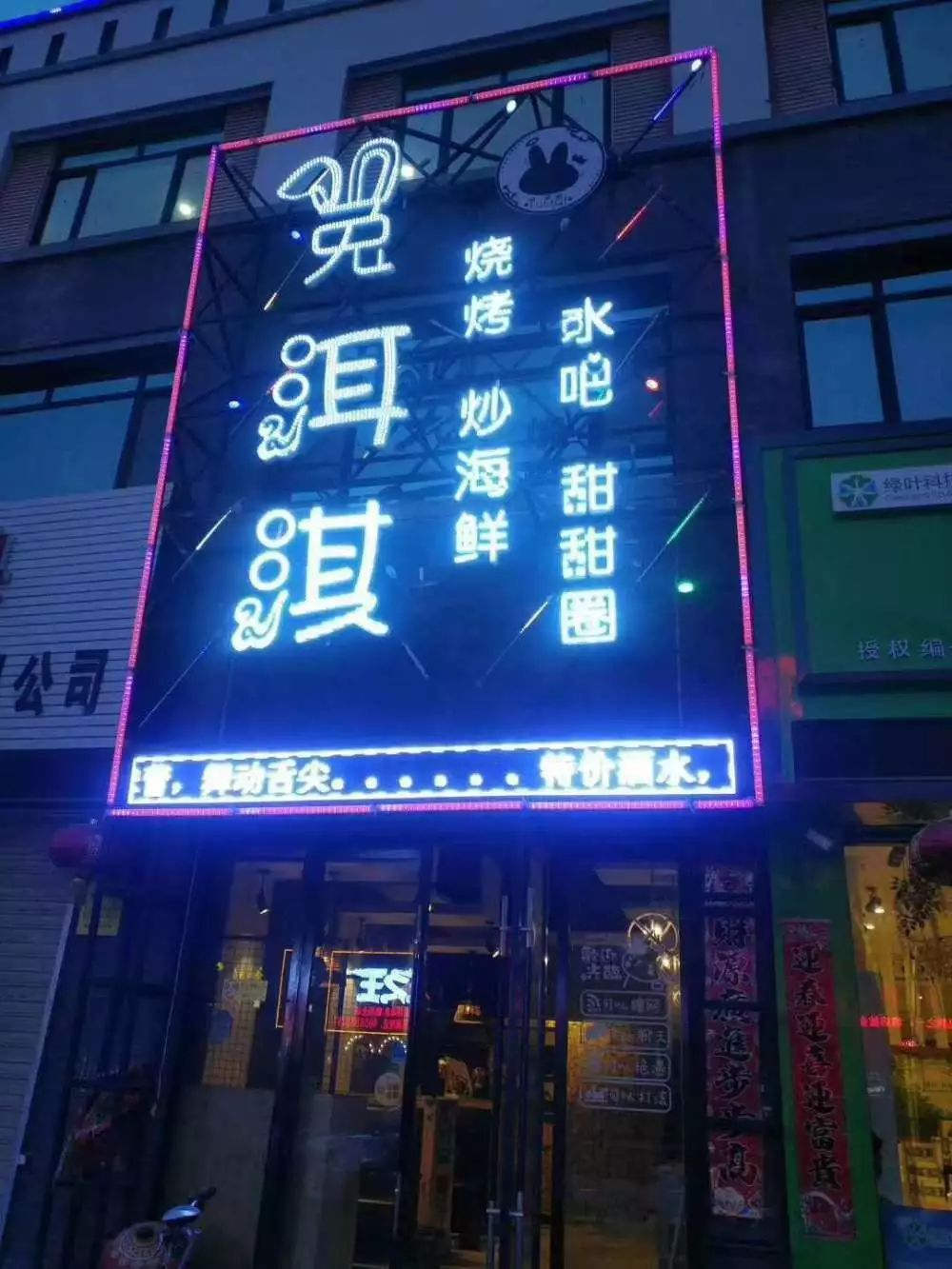 七夕相约文化街!