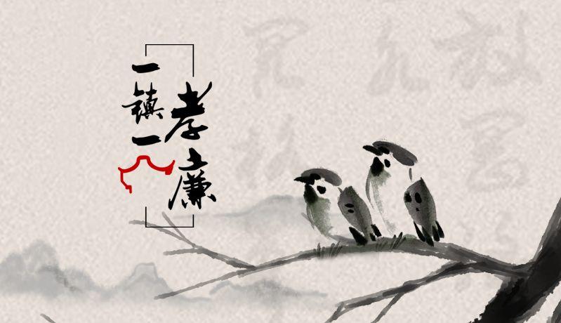 """力谏慈禧护门禁——""""清流派""""帝师陈宝琛"""
