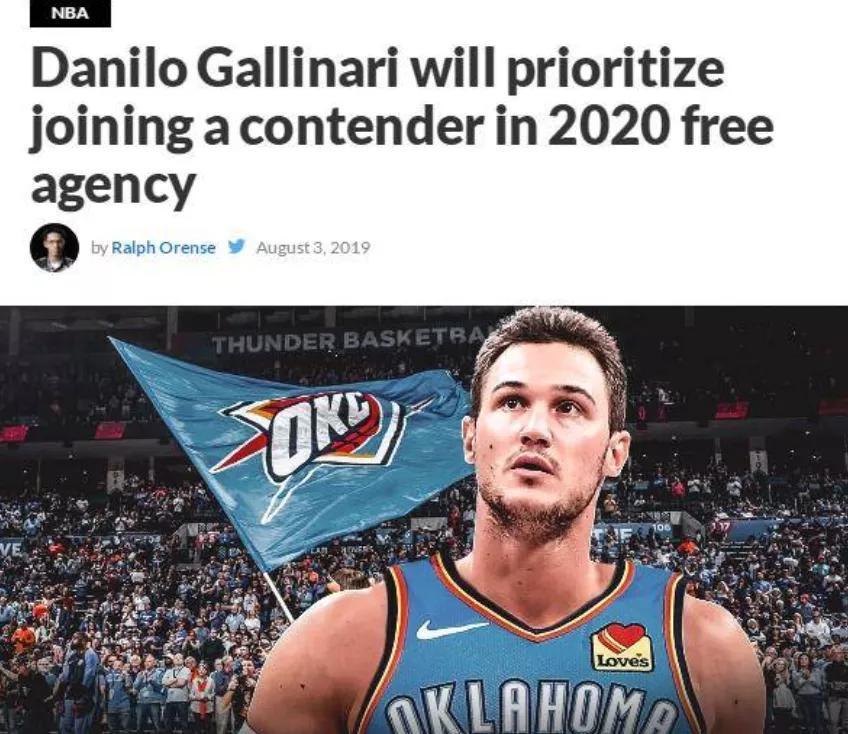 加里纳利明年成完全自由球员,他是未来各队补强的首选吗?
