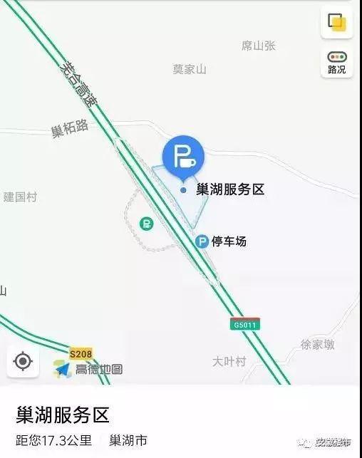 巢湖旗山新区规划图