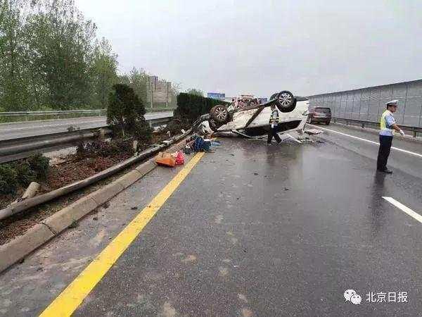 高速上两车相撞一车凭空消失?网友呼叫《走近科学》