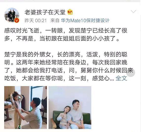 <b>林爸爸更新微博字字扎心!网友提出强烈要求,只因孤独让人太心疼</b>