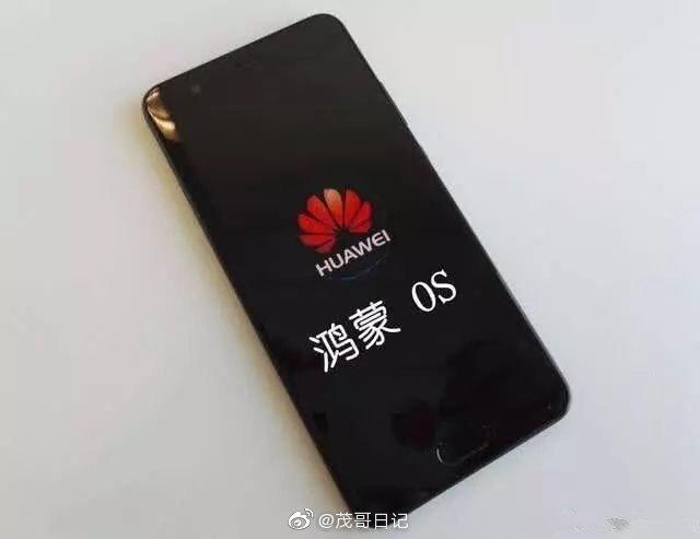 华为再次宣布:鸿蒙系统手机将在年底上市,售价2000元左右