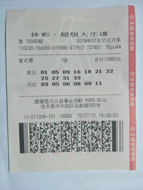 916d30f4067a483fa6c2309d7c02e388.jpeg