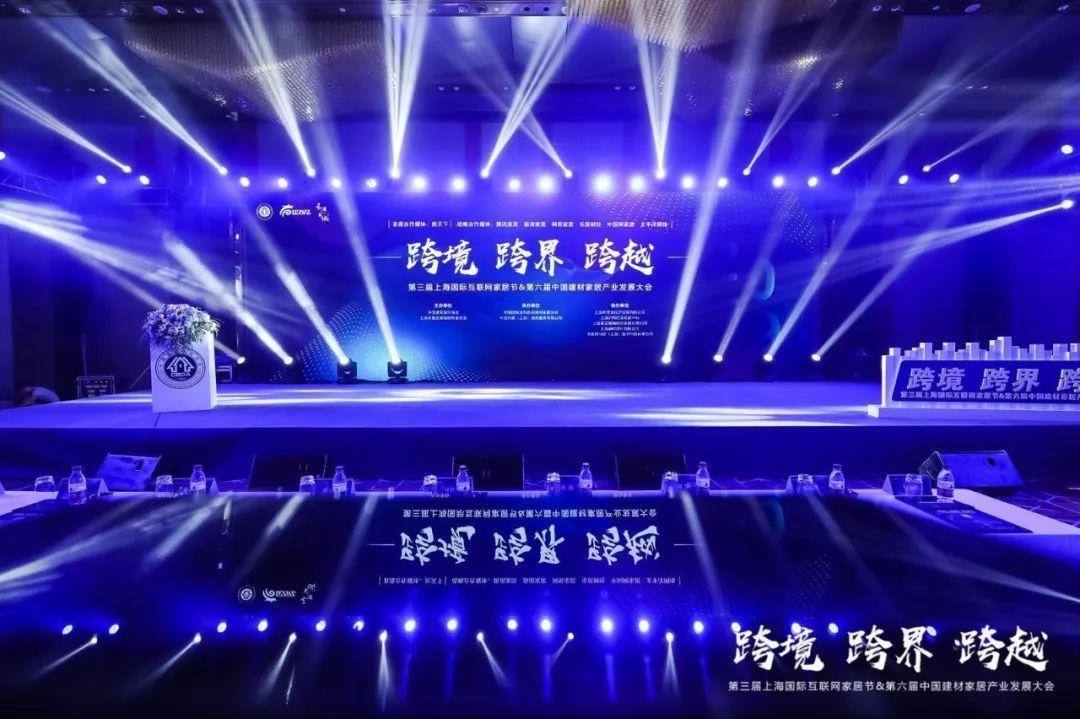 喜报 力天荣膺中国建筑装饰行业