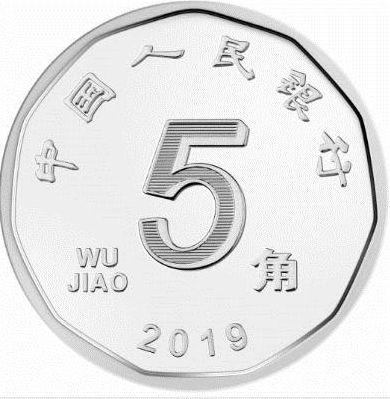 新版人民币印制过程 新版人民币有何不同?