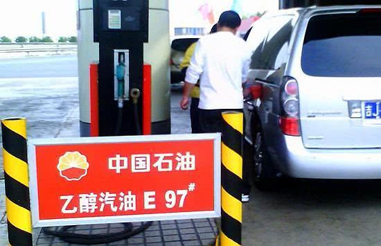 国六开始第一天,92汽油就下架?司机:看到新汽油只能捂嘴哭