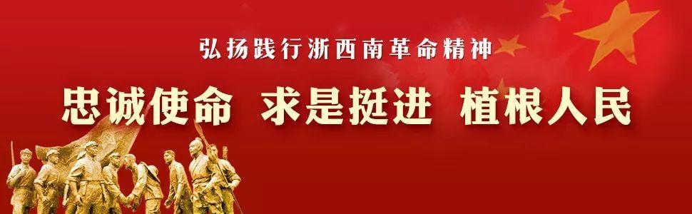 创新现代柴烧技艺!龙泉青瓷宝剑技师学院现代柴烧研学活动开营
