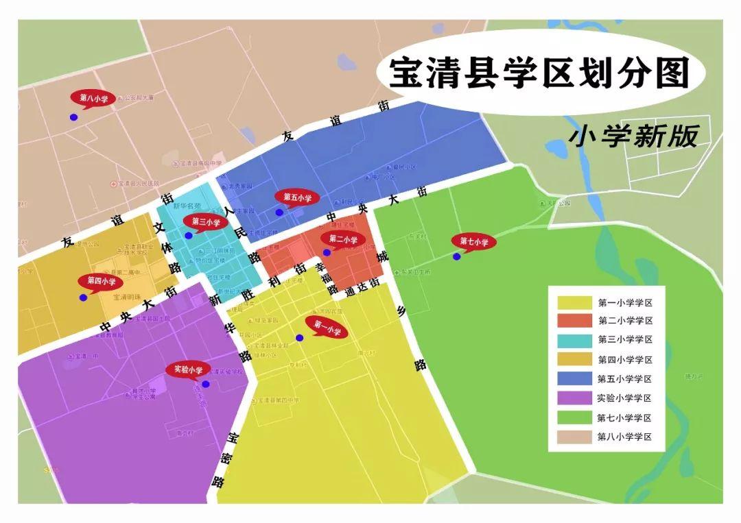 咱家孩子到底上哪所学校?最新学区划分图来了!