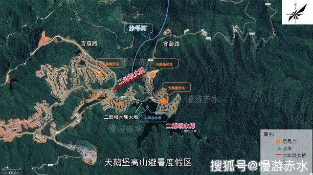 贵州赤水天鹅堡建二郎坝大桥,避暑胜地海拔1200米处悬崖绝壁上的高桥