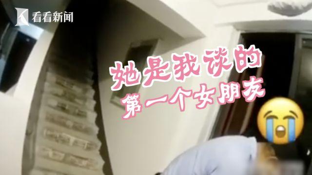 190斤小伙失恋欲跳楼,热心阿姨神劝解:不要跳!房价会掉!