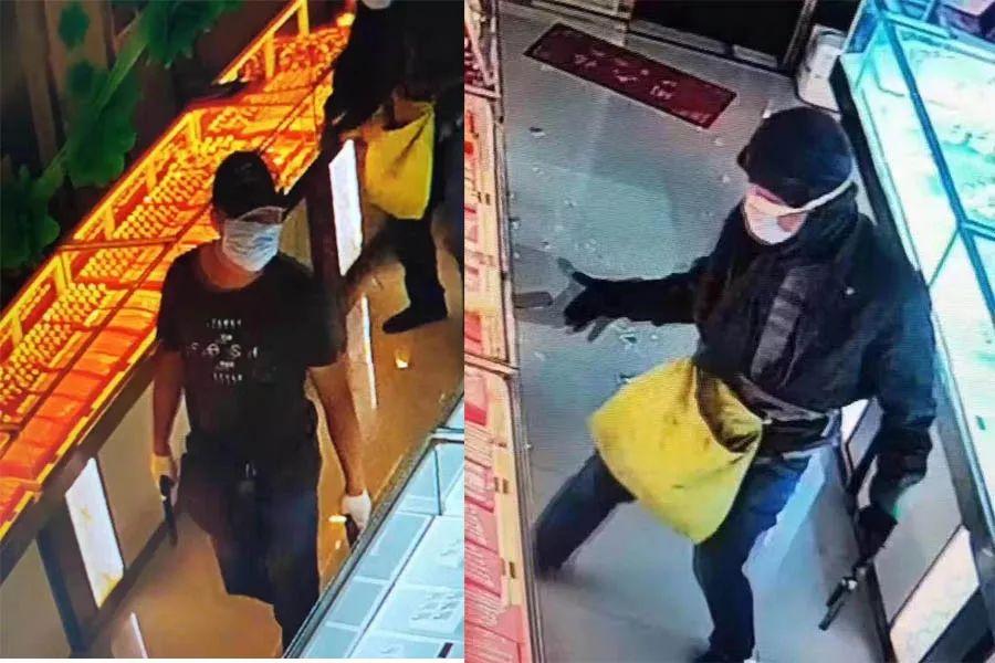 【今日头条】内蒙古一金店发生持枪抢劫案 警方悬赏5-10万元征集线索