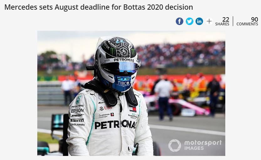 梅奔八月决定2020年车手阵容 奥康有望取代博塔斯